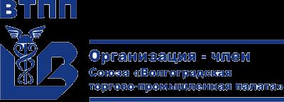 Волгоградская торгово-промышленная палата