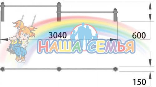 3754 Каскад турников двойной СХ-5, фото №2