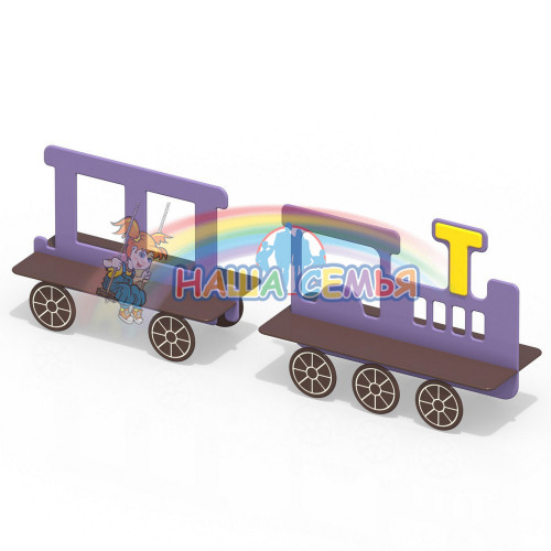 1624 Лавочки Поезд, фото №1